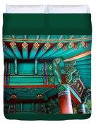 Korean Pagoda Detail Duvet Cover