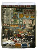 Kowloon Street With Workers Setting Duvet Cover
