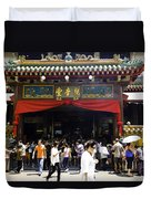 Kwan Im Tong Hood Cho Buddhist Temple In The Bugis Area In Singa Duvet Cover