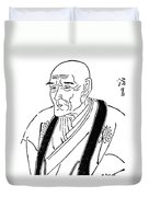 Kyokutei Bakin (1767-1848) Duvet Cover