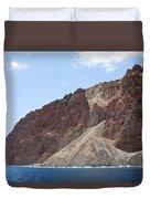 Lanais Coastline Cliffs Duvet Cover