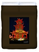 Lantern Lights Duvet Cover