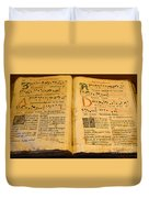 Latin Hymnal 1700 Ad Duvet Cover