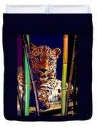 Leopard Duvet Cover