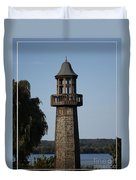 Lighthouse At Lake Chautauqua Duvet Cover