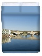 London Bridge And Reflection II Duvet Cover