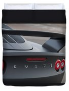 Lotus Taillights Duvet Cover