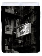 Marlboro In Hong Kong Duvet Cover