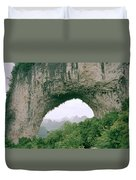 Moon Hill In Guangxi In China Duvet Cover