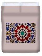 Mosaic Duvet Cover