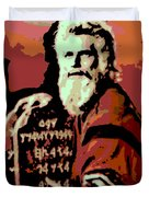 Moses And The 10 Commandments Duvet Cover