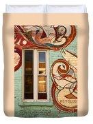 Mu Wall Duvet Cover