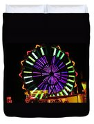 Multi Colored Ferris Wheel Duvet Cover