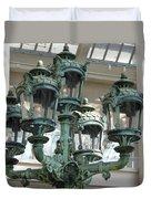 Museum Lights Duvet Cover