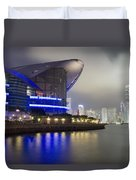 National Convention Center At Night Duvet Cover