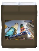 Nypd Station Duvet Cover by Yhun Suarez