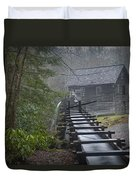 Old Mill In The Smokey Mountains Duvet Cover