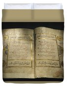 Pages Of A 13th Century Koran Duvet Cover