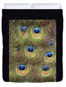 Peacock Feather Eyes Duvet Cover