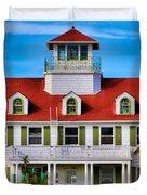 Peanut Island Duvet Cover