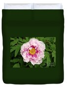 Pink Peony Flowers Series 1 Duvet Cover