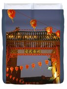 Red Lanterns And Gate On Gerrard Street Duvet Cover