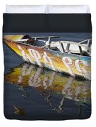 Reflection Of Boat In Lake Ethiopia Duvet Cover