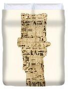 Rhind Papyrus Duvet Cover