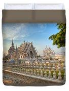 Rong Khun Temple Duvet Cover