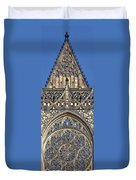 Rose Window - Exterior Of St Vitus Cathedral Prague Castle Duvet Cover by Christine Till