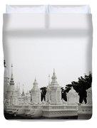 Royal Cemetery Duvet Cover