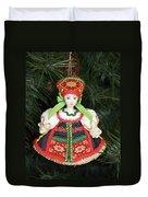 Russian Folk Ornament Duvet Cover