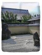 Ryogen-in Raked Gravel Garden - Kyoto Japan Duvet Cover