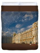 Saint Catherine Palace Duvet Cover by David Smith