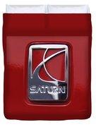 Saturn Badge Duvet Cover