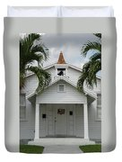 School House Duvet Cover