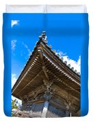 Side View On A Teahouse In Japan Duvet Cover