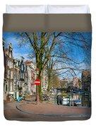 Spiegelgracht 36. Amsterdam Duvet Cover