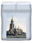 St. Demitry Church - Charkow - Ukraine - Ca 1900 Duvet Cover