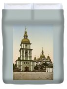 St Michaels Monastery In Kiev - Ukraine Duvet Cover