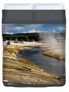 Steam Heating Duvet Cover