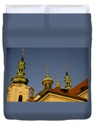 Strahov Monastery - Prague Czech Republic Duvet Cover