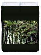 Sunlit Bamboo Duvet Cover