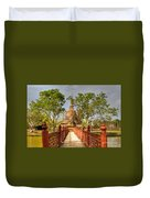 Temple Bridge Duvet Cover