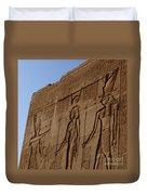 Temple Of Dendara Egypt Duvet Cover