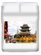 Temple Pagoda Zhujiajiao - Shanghai China Duvet Cover
