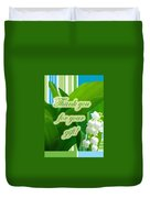 Thank You For The Gift Greeting Card - Lily Of The Valley Duvet Cover