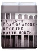 The Day Of Atonement Duvet Cover
