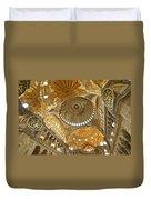 The Dome Of Hagia Sophia Duvet Cover