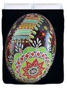 The Egg Duvet Cover
